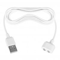 Magnetický USB nabíjecí kabel Satisfyer bílý