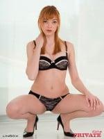 Masturbátor Lingox Private Stars Anny Aurora Vagina